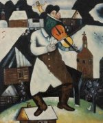 The Violinist - Marc Chagall Oil Painting