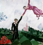 The Promenade by Marc Chagall