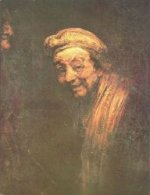 Self Portrait 18 - Rembrandt van Rijn Oil Painting