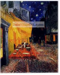 Starry at Night -- Reproduction of Van Gogh Oil Painting